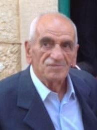 Fortieth Day Memorial – Camil Salim Azzi