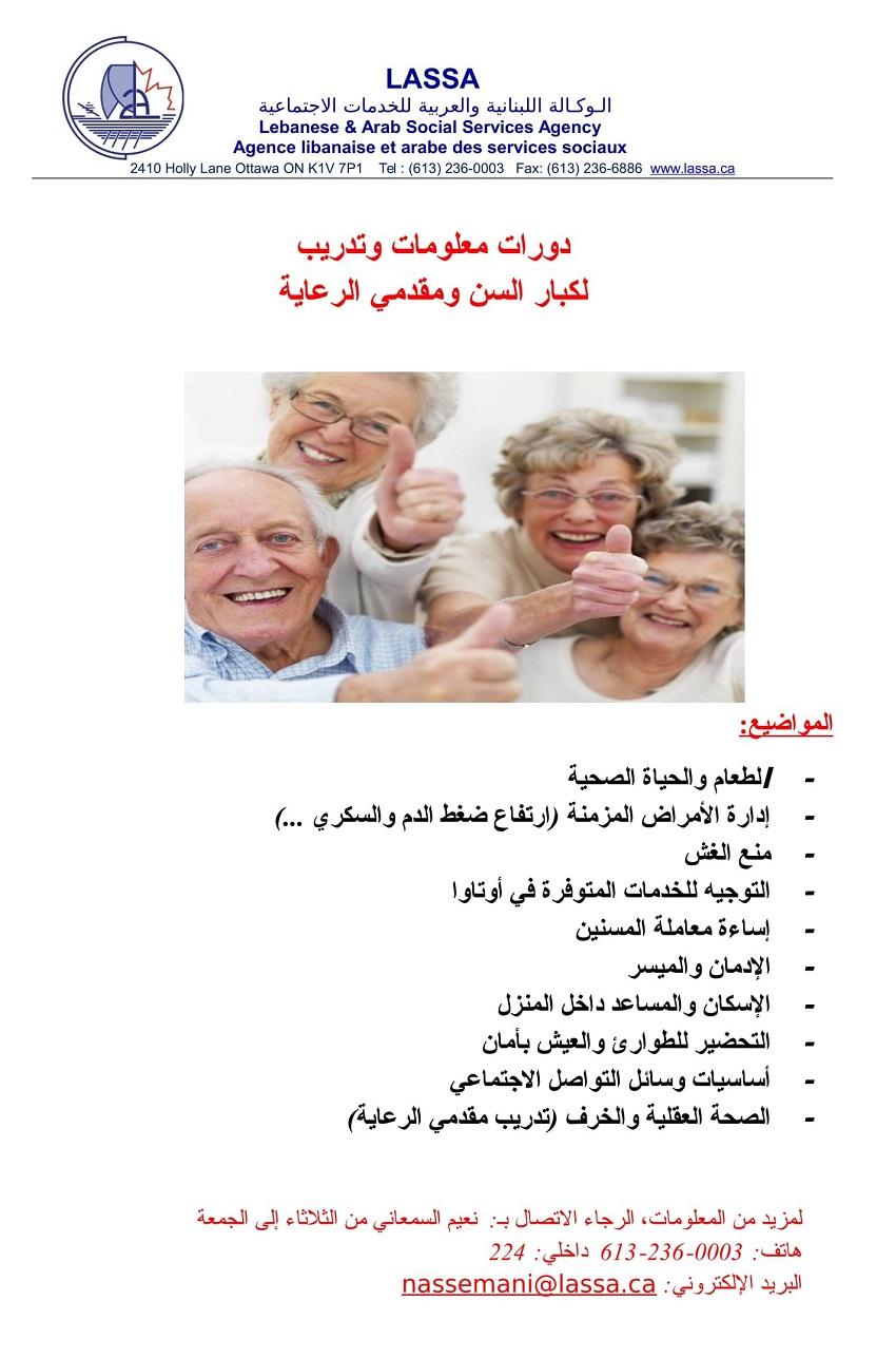2017-LASSA-Seniors-A