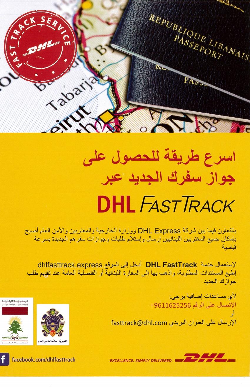 DHL-Arabic