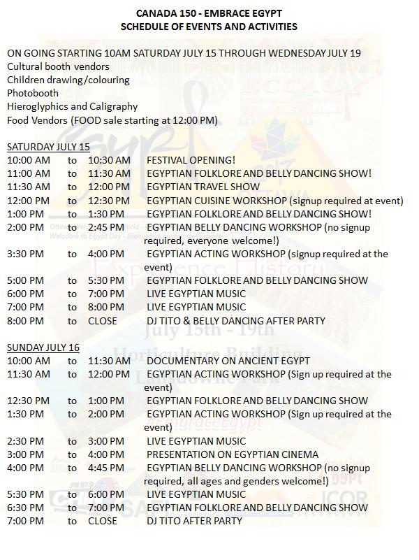 20170719-Egypt-Schedule