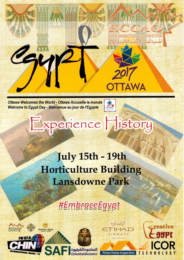 20170719-Egypt