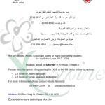 Registration at Yasmine Arabic School