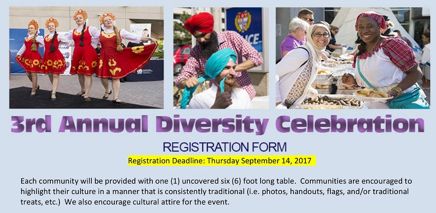 2017 Diversity Poster