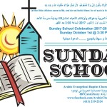 Sunday School at AEBC