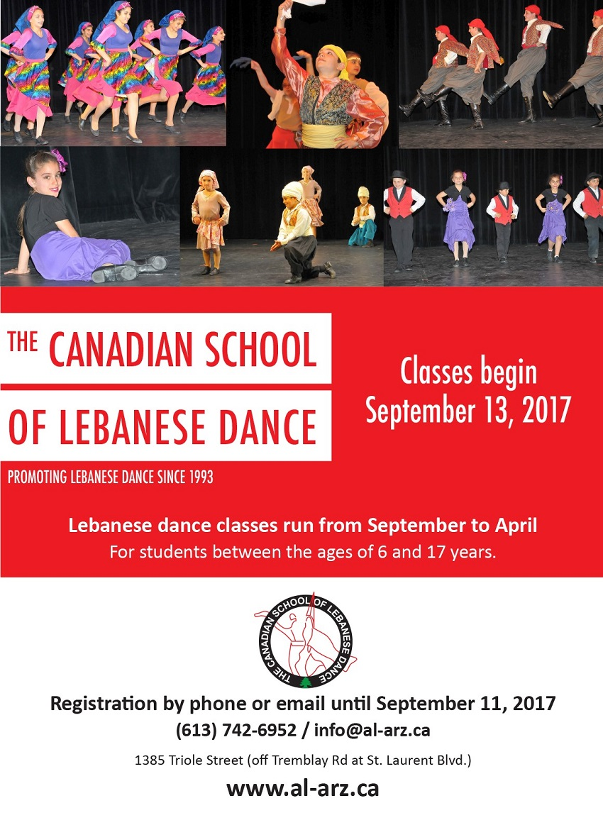 Arz-Dabke-students-2017-18