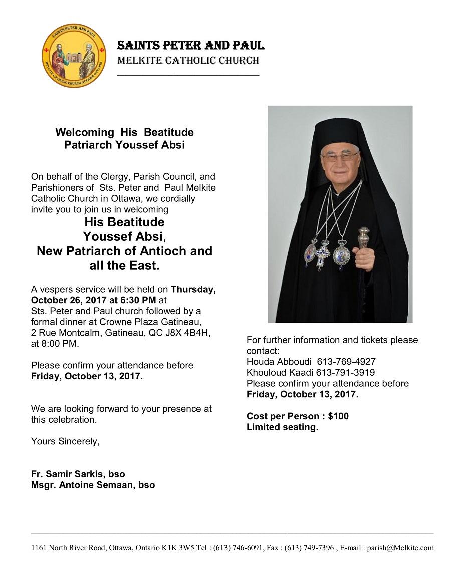 20171026-Patriarch2