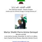 Memorial – Martyr Sheikh Pierre Amine Gemayel