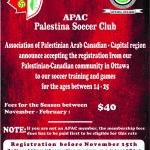 Registration for Palestina Soccer Club