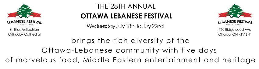 2018 Lebanese Festival