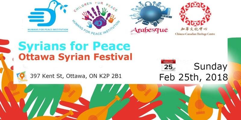 20180225-SyriansForPeace