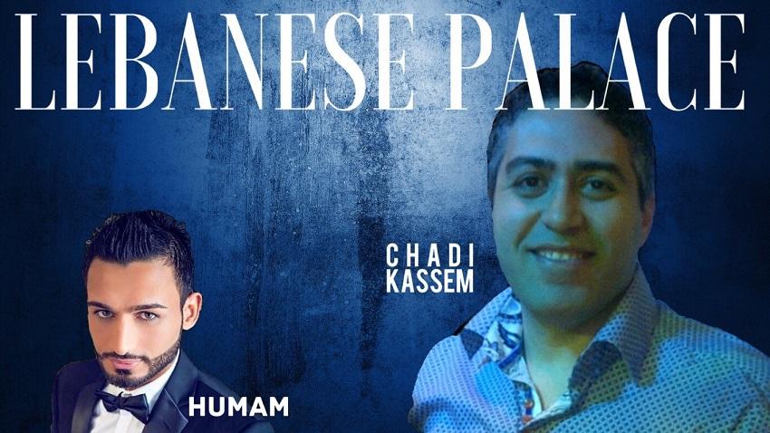 Lebanese Palace This Weekend : Lebanese In Ottawa