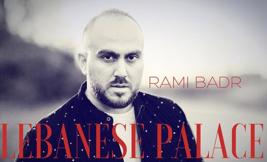 Badr-Rami