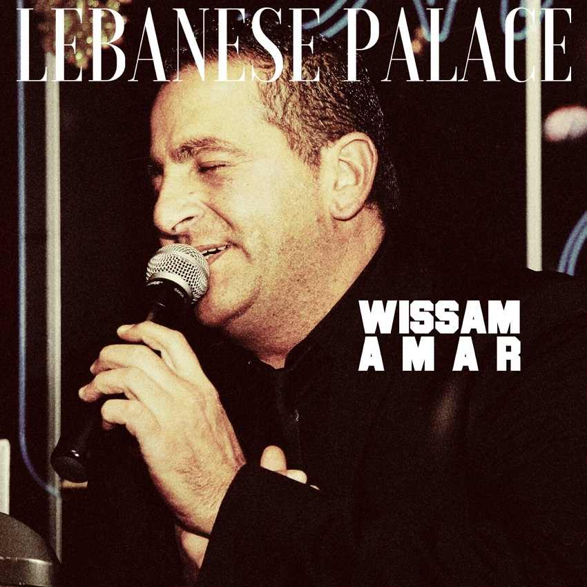 Amar-Wissam
