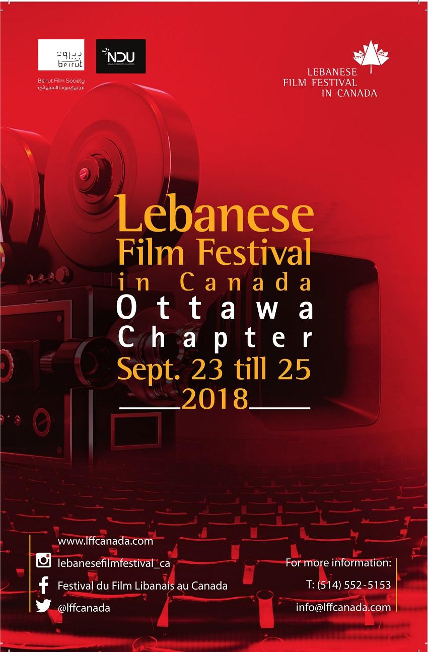 20180923-FilmFestival