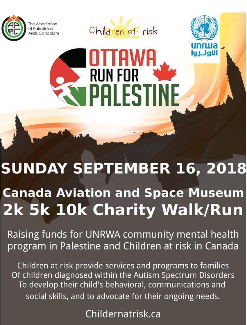 20180916-OttawaRun