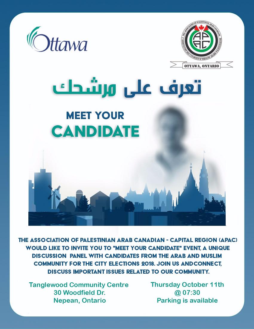 20181011-Vote3.jpg