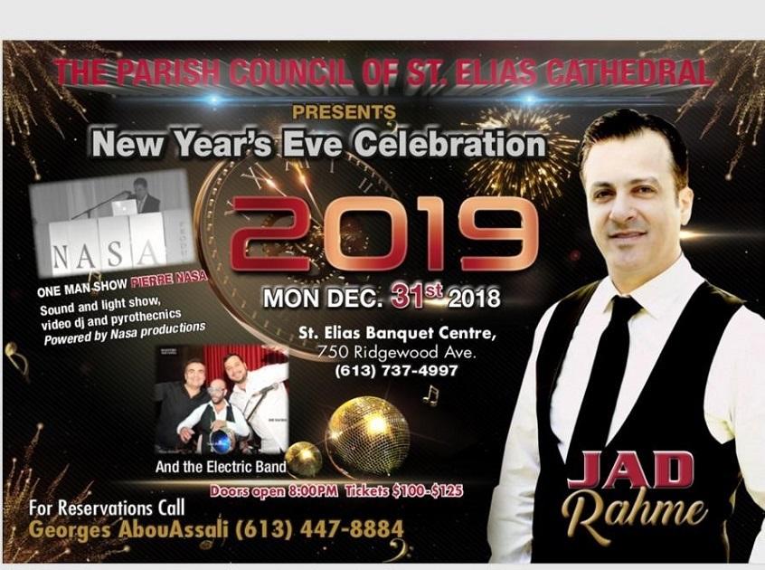 20181231-St Elias