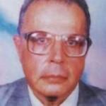 Memorial – Dr.  Salem Abou Khalil