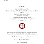 In Loving Memory of Patriarch Sfeir