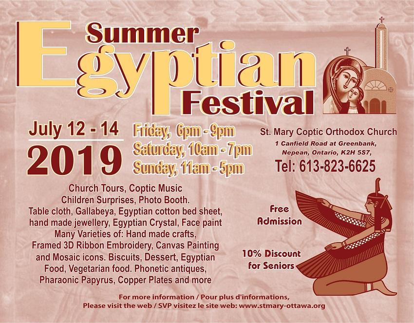 20190712-Egyptian-Fest