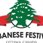 29th. Annual Lebanese Festival