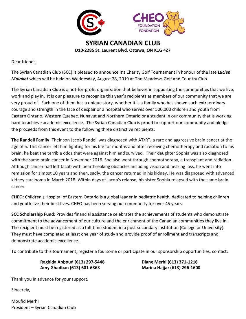 20190828-SCC-Golf-Registration-1