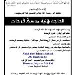 Obituary – Hajji Hanieh Moussa Farhat