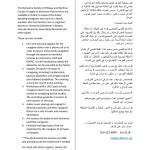 Dementia Services  Available  in Arabic
