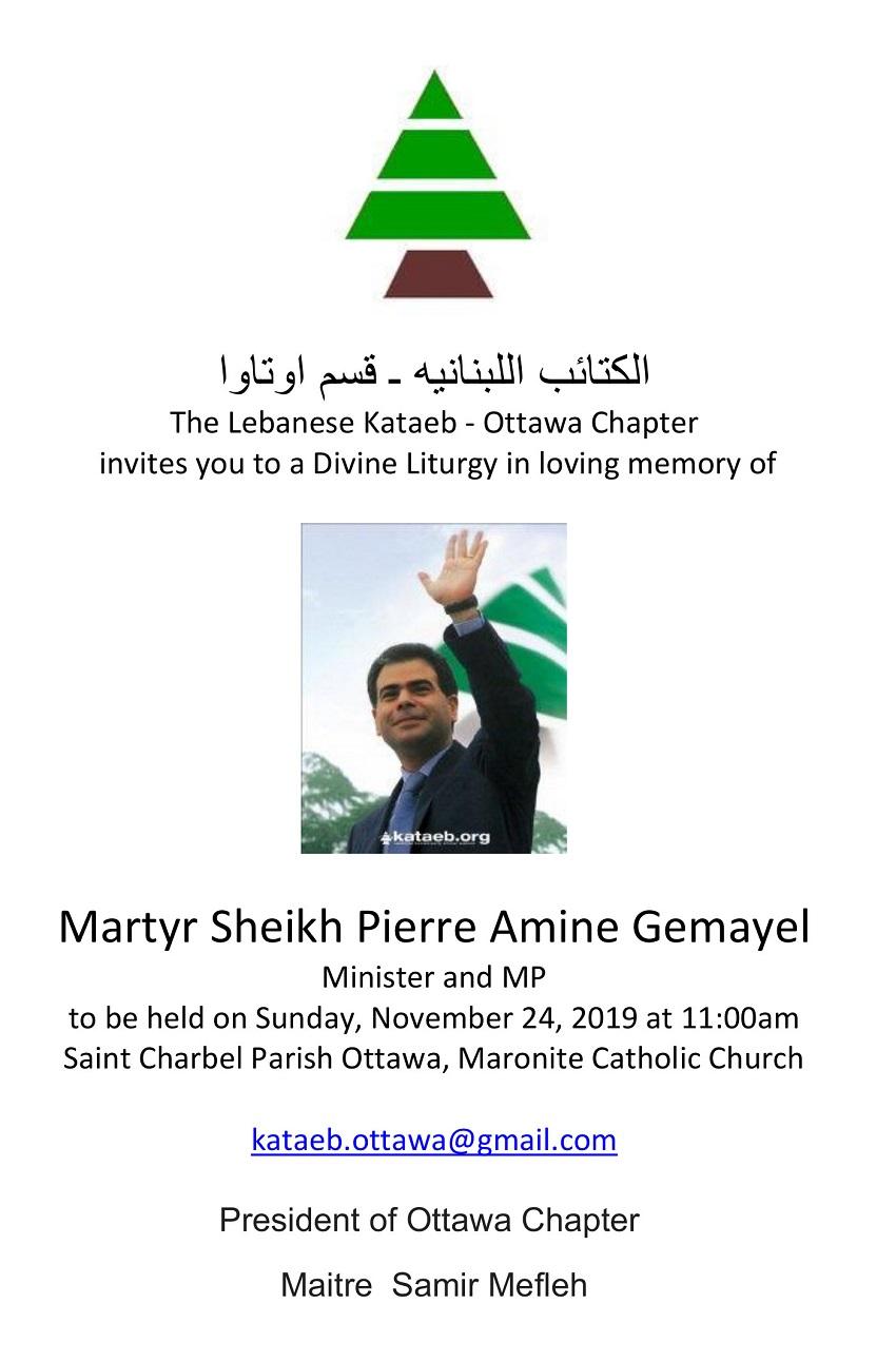 20191124-Gemayel-Pierre