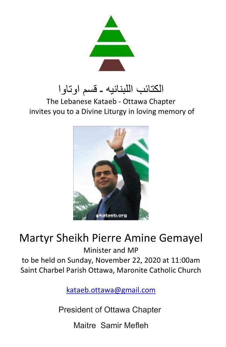 In Memory of Sheikh Pierre Amine Gemayel