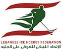 Support Lebanon Ice Hockey