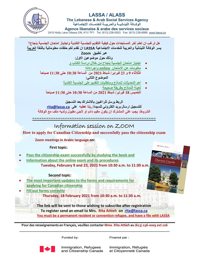 20210223-LASSA-Citizenship
