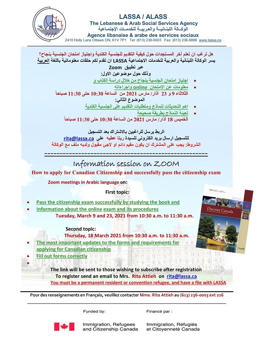 20210323-LASSA-Citizenship